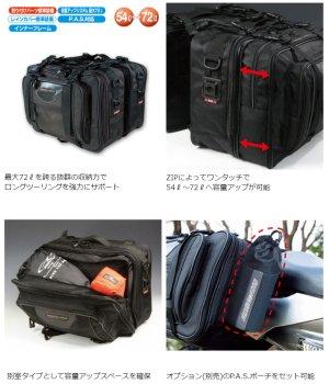 画像1: 【送料無料】ラフ&ロード 容量アップ可能 ロードサイドバッグ G-ブラック RR5632