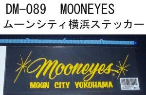 画像1: MOON EYESムーンアイズ★ムーンシティー横浜ステッカー(転写タイプ)