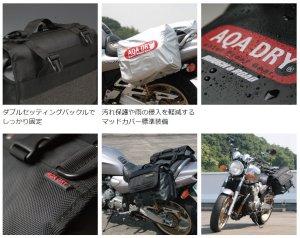 画像3: 【送料無料】ラフ&ロード★AQA DRY全天候型★防水仕様サイドバッグ