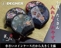 【デグナー認定WEB正規代理店】デグナー(DEGNER)★花山コインケース/KAZAN COIN CASE