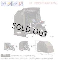 【送料無料】コミネ(KOMINE)★モーターサイクルドーム(XLサイズ)