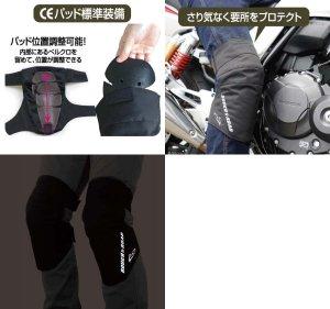 画像2: ラフ&ロード★ステルスフィットニープロテクター