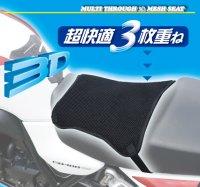 ラフ&ロード★マルチスルー3Dメッシュシート