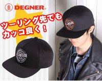 【デグナーWEB正規代理店】デグナー(DEGNER)★デグナーキャップ/DEGNER CAP