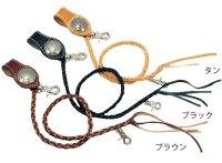 【デグナーWEB正規代理店】デグナー(DEGNER)★レザーロープ/LEATHER ROPE