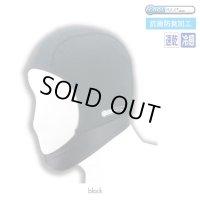 【ネコポス配送料込み価格】コミネ(KOMINE)★09-090 クールマックスフルフェイスインナーマスク COOLMAX Full Face Inner Mask