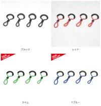 【ゆうパケット送料360円】ラフ&ロード★ファスナーアクセサリー クイックオープンZIPタブ 4ヶセット RR9973