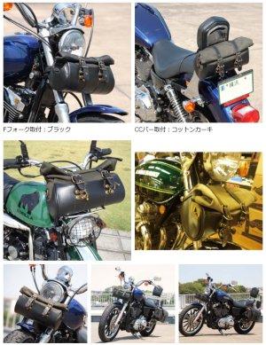 画像3: 【送料無料】ラフ&ロード★HBツールボックス RA1027
