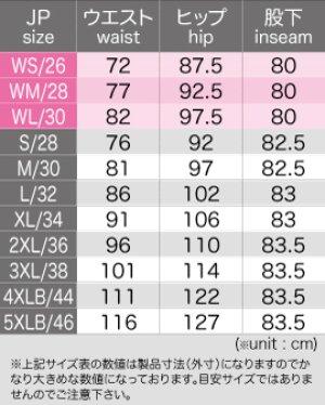 画像3: 【送料無料】コミネ(KOMINE)★WJ-740R ライディングメッシュジーンズ