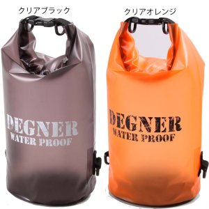 画像1: デグナー(DEGNER)★シースルーで中身が見れる 防水バッグ クリアドライバッグ