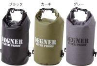 デグナー(DEGNER)★TPUのスタンダードな防水バッグ ドライバッグ