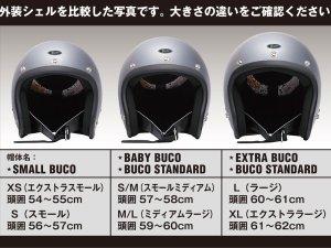 画像5: 【送料無料】BUCO(ブコ)★ヘルメット サンダーボルト THUNDERBOLT