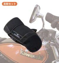 ラフ&ロード★防寒防風★コンパクトハンドウォーマーEX★多くの車種に装着可能 RR5921
