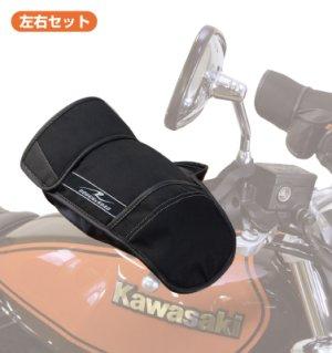 画像1: ラフ&ロード★防寒防風★コンパクトハンドウォーマーEX★多くの車種に装着可能 RR5921