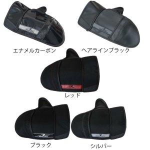 画像2: ラフ&ロード★防寒防風★コンパクトハンドウォーマーEX★多くの車種に装着可能 RR5921