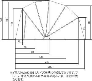 画像5: 【送料無料】コミネ(KOMINE)★モーターサイクルドームF (AK-103 Lサイズの機能はそのままに、開口部高バージョン) AK-133 09-133